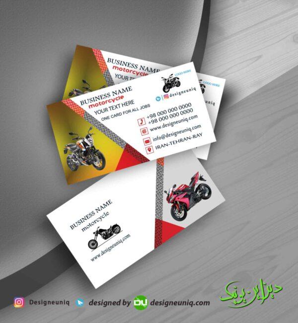 کارت ویزیت فروشگاه و تعمیرگاه ، نمایشگاه ، تعمیرات ، تعمیر و فروش موتور سیکلت لایه باز psd