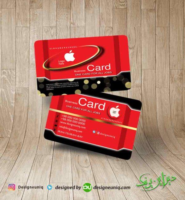 نمونه طرح کارت ویزیت فروشگاه موبایل فروشی و تعمیرات موبایل رنگ قرمز مشکی لایه باز psd