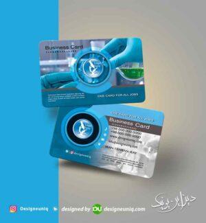 نمونه طرح کارت ویزیت آزمایشگاه و تجهیزات کالای پزشکی لایه باز psd