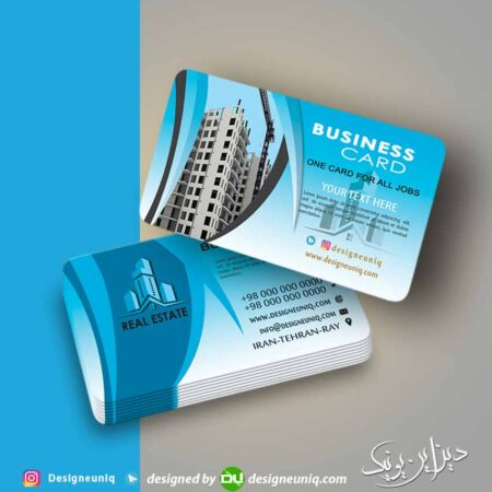 نمونه طرح کارت ویزیت مشاور و مشاورین و املاک آبی رنگ لایه باز املاک psd