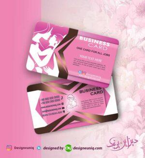 نمونه طرح کارت ویزیت متخصص و پزشک و لیسانسیه مامایی زنان و زایمان و بارداری لایه باز psd