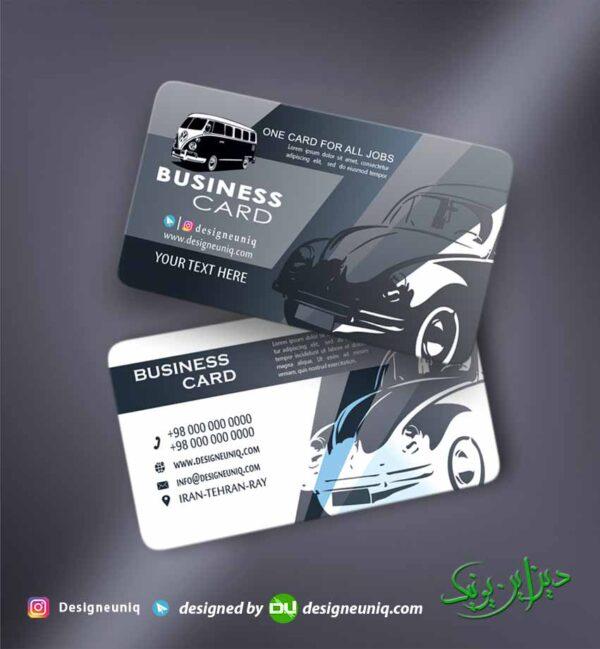 کارت ویزیت آژانس ون مسافربری و تاکسی سرویس و نمایشگاه اتومبیل اتو گالری لایه باز psd