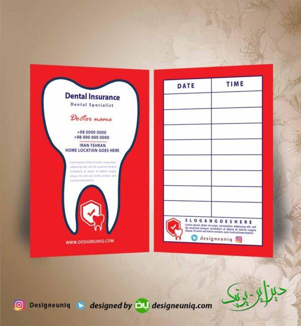 نمونه طرح کارت ویزیت دندانپزشکی و کلینیک دندان پزشکی لایه باز psd