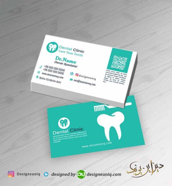نمونه طرح کارت ویزیت کلینیک دندانپزشکی دندانسازی و دندانپزشک و زیبایی دندان لایه باز psd
