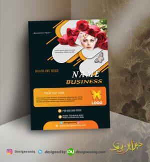 طرح تراکت تبلیغاتی خاص با تم گل رز ، سالن زیبایی و آرایش و آرایشگاه زنانه گلفروشی و کلینیک پوست و مو و ... لایه باز psd