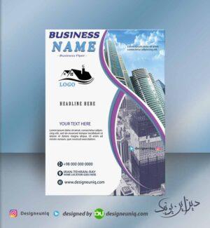 دانلود تراکت تبلیغاتی مشاور و مشاورین املاک و ساختمان سازی و تخریب ساختمان لایه باز psd