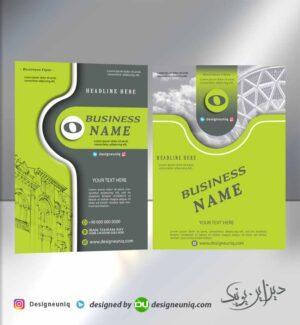 تراکت تبلیغاتی خاص با تم برج میلاد مناسب مشاور املاک سبز رنگ و شرکت و فروشگاه لایه باز psd