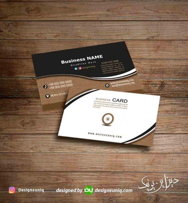 کارت ویزیت خاص و ساده فروشگاه قهوه و کافی شاپ لایه باز psd