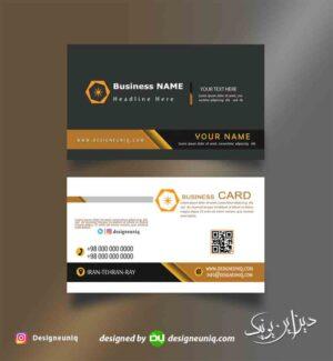 کارت ویزیت ساده و خاص طرح شرکتی قابل ویرایش برای فروشگاه و بوتیک ها و ... لایه باز psd
