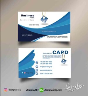 دانلود نمونه طرح کارت ویزیت خاص مناسب تمام مشاغل ، فروشگاه ، بوتیک ، پزشکی ، شخصی لایه باز psd