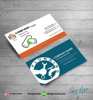 نمونه طرح کارت ویزیت خدمات لوله کشی آب و فاضلاب و فروشگاه لوله و اتصالات همراه لوگو لایه باز psd