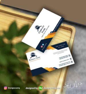 دانلود نمونه طرح کارت ویزیت کلاسیک ساده و خاص مناسب فروشگاه ها و سایر مشاغل لایه باز psd
