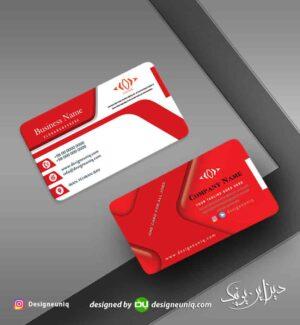 کارت ویزیت خاص قرمز و سفید رنگ مناسب تمام مشاغل فروشگاه ها بوتیک ها و ... لایه باز psd