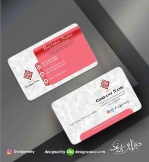 کارت ویزیت خاص مناسب مامایی و پزشک و متخصص زنان و زایمان لایه باز psd