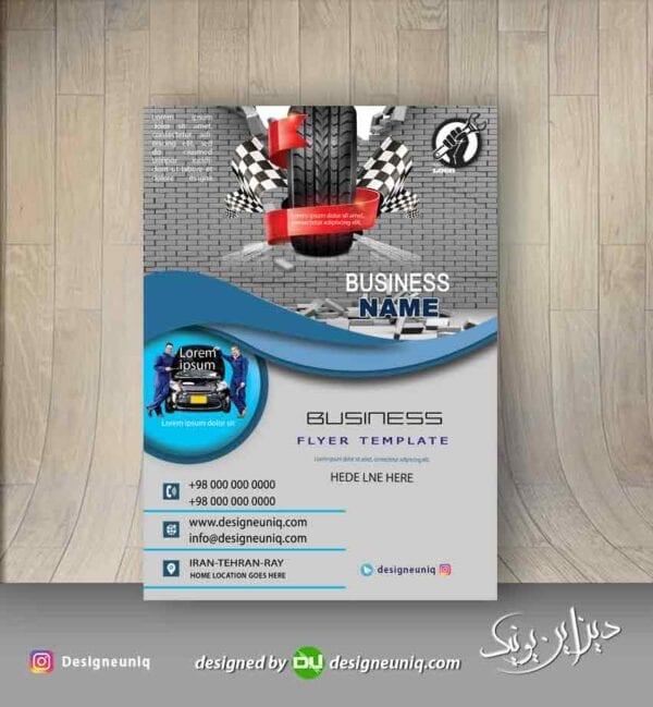 تراکت تبلیغاتی فروشگاه تایر و اتو سرویس ، آپاراتی و تعمیرگاه اتومبیل و مکانیکی لایه باز psd