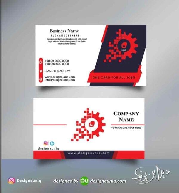 نمونه طرح کارت ویزیت خدمات و شرکت های صنعتی تراشکاری شرکتی و تولیدی لایه باز psd