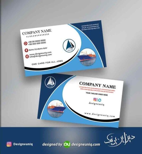 کارت ویزیت شرکت بازرگانی تجاری و حمل و نقل و باربری دریایی هوایی زمینی لایه باز psd